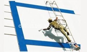 Thợ sơn nước ở tphcm - Công ty sửa chữa nhà - Thi công sơn nhà giá rẻ tại các quận trên địa bàn tphcm