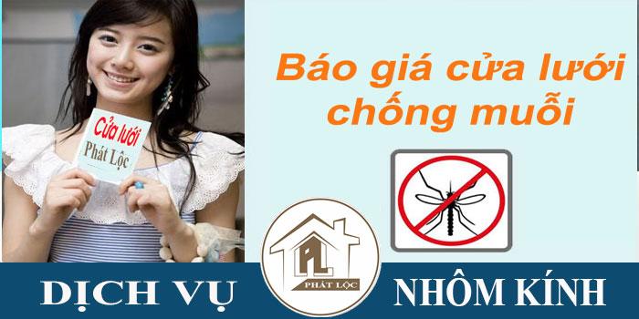Báo giá cửa lưới chống muỗi giá rẻ nhất